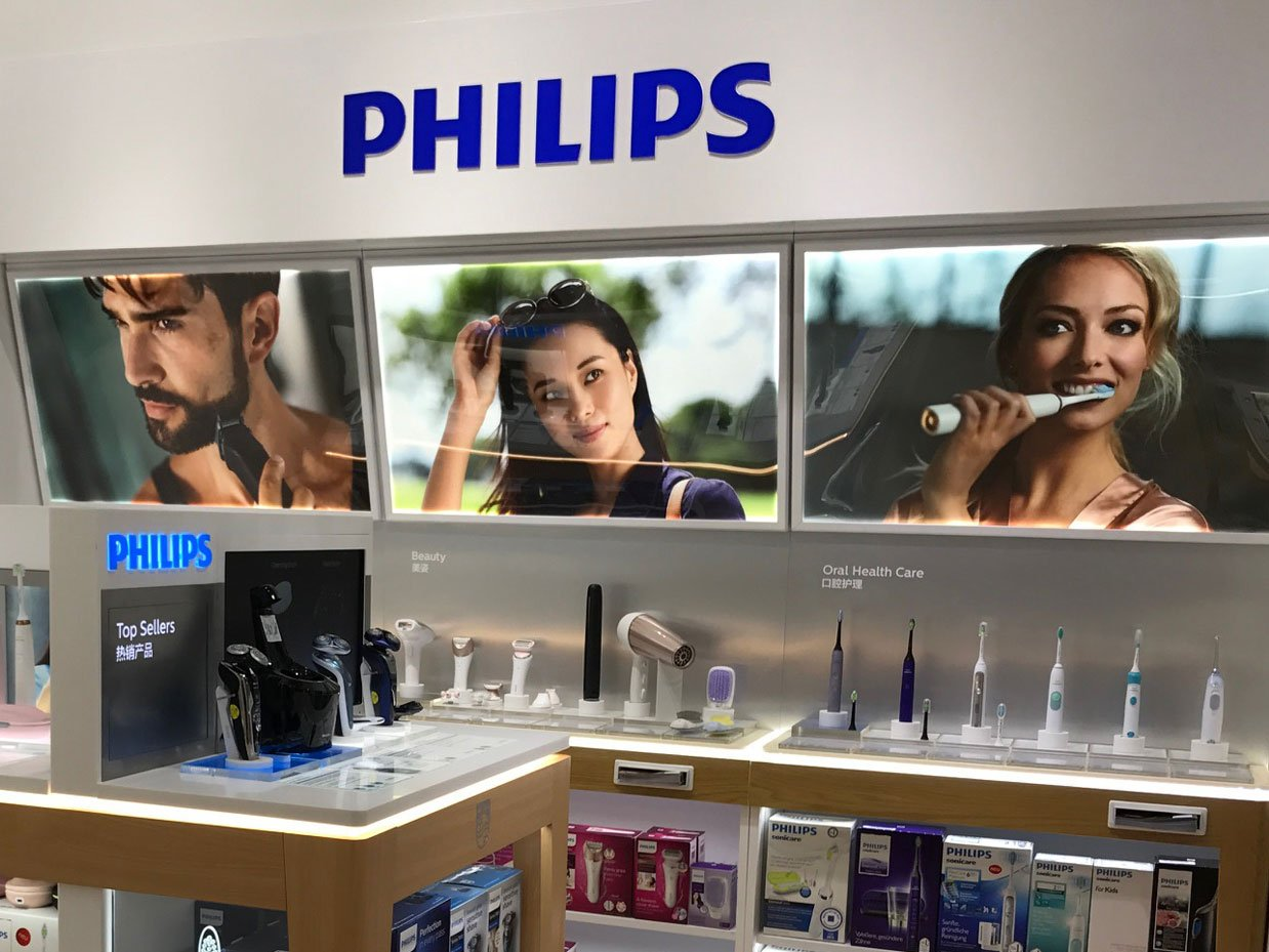 Philips Global Travel Retail